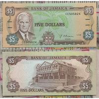 Распродажа коллекции. Ямайка. 5 долларов 1991 года (P-70d.1 - 1985-1999 Reduced Size Issue)