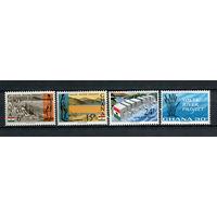 Гана - 1966 - Река Вольта - [Mi. 253-256] - полная серия - 4 марки. MNH.