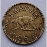 Гренландия 1 крона 1926