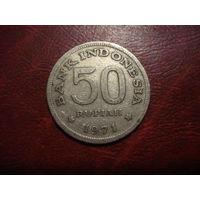 50 рупий 1971 года Индонезия