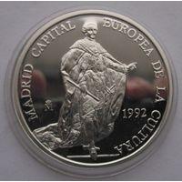 Испания, 5 экю, 1992, серебро
