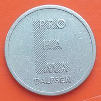 Токен PROHAMA Dalfsen -для торговых аппаратов