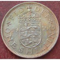 4389:  1 шиллинг 1959 Британия