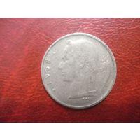 1 франк 1958 года Бельгия (Ё)