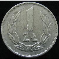 Польша 1 злотый 1971