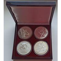 100 рублей 4 монеты, 622 грамма серебра, монеты НБ РБ весом в 5 унций серебра каждая посвященные спорту: Гандбол, Фигурное катание, Чемпионат мира по футболу, Лыжные гонки. Малые тиражи