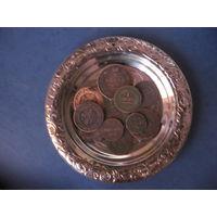 Панно Монеты на тарелочке (2) торг обмен