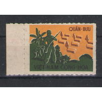 Южный Вьетнам Военная почта Солдат с винтовкой на охране крестьян и деревни 1960 год чистая одиночка
