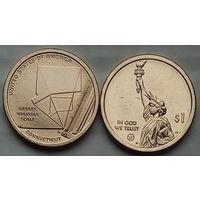 """США 1 доллар, 2020 г. Серия Инновации """"Переменная шкала Гербера"""""""