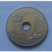 25 эре, Дания 1973 г.