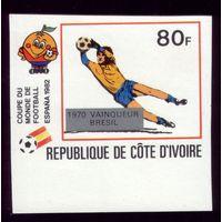 1 марка 1982 год Кот-Дивуар Футбол 747