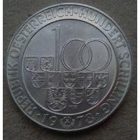 Австрия 100 шилингов. 1978, Юбилей жандармерии в тунеле