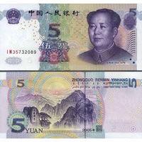 Китай  5 юаней 2005  UNC