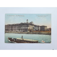 Петербург   открытка до 1917 г