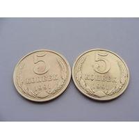 СССР.  5 копеек 1991 год  / Л - М / Y#129a Цена за 1 монету!!!