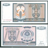 Боснийская Сербия 1000 динар 1992 UNC