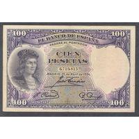 Испания 100 песет 1931 г. желтая бумага