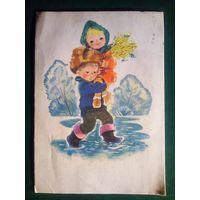 8 марта Зарубин 1969 г Мальчик с девочкой на руках, мимоза