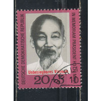 Германия ГДР 1970 Г. Непобедимый Вьетнам Хо Ши Мин  #1602