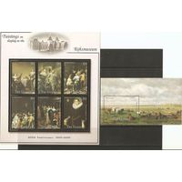 Гамбия живопись (музей Амстердам)