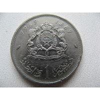 Марокко 1 дирхам 1969 г.