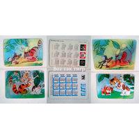 5 пар стерео-календариков из советских мультфильмов, цена за пару (см.фото)