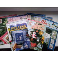 Коллекция журналов по вышивке крестом