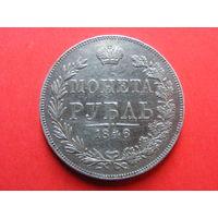 1 рубль 1846 MW серебро