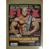 Журнал Flex 3/2012