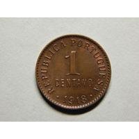 Португалия 1 центаво 1918г.