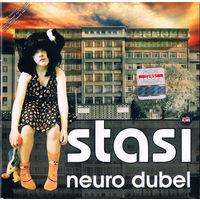 """НЕЙРО ДЮБЕЛЬ (Neuro DUbel)  """"Stasi""""  CD 2007"""