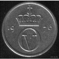 10 эре 1976 год Норвегия