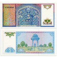 Узбекистан. 5 сум (образца 1994 года, P75, UNC) [серия LE]