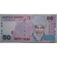 Киргизия 50 сом 2002 г.