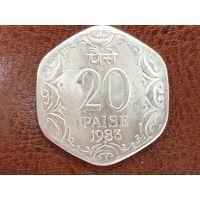 20 пайс 1983 Индия (Отметка монетного двора: - Хайдарабад )
