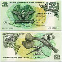 Папуа-Новая Гвинея. 2 кина (образца 1981 года, P5a, UNC)