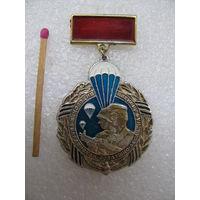 Знак. Витебская Гвардейская Воздушно-Десантная дивизия