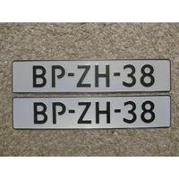 Автомобильный номер Нидерланды BP-ZH-38
