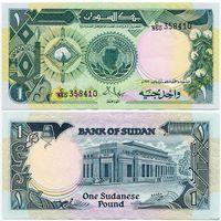 Судан. 1 фунт (образца 1987 года, P39, UNC)