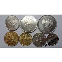 Набор 1, 5, 10, 50 копеек; 1, 2, 5 рублей 2014 ММД