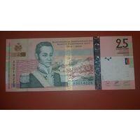 Банкнота 25 гурдов Гаити 2004