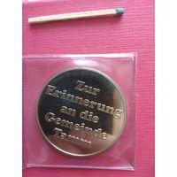 Монета - медаль