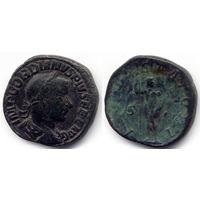 Cестерций 241-243, Гордиан III - Gordian III, Римская империя