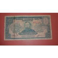 Банкнота 5 гуарани Парагвай 1952