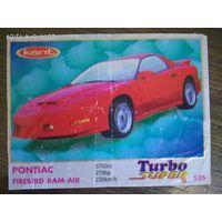 Turbo 535