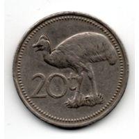 Независимое Государство Папуа Новая Гвинея 20 ТОЭА 1978 КАЗУАР