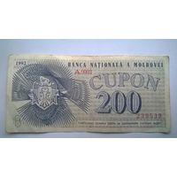 Молдова 200 купонов 1992