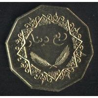 Ливия 1/4 динара 2001-2002 г. Супер сохран!