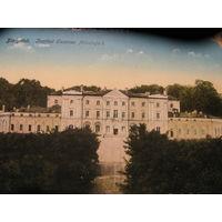 Открытка до 1917 года Беларусь Белосток институт Царя Николая Первого