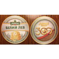 Подставка под пиво Львiвське, Бiлый Лев, No 2